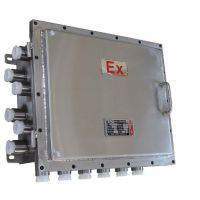 不锈钢防爆接线箱 IIC级隔爆增安型防爆接线箱加工定制厂家直销