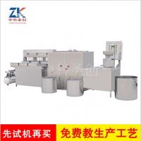 热销全自动豆腐生产设备多少钱 水豆腐大型全自动设备厂家直销