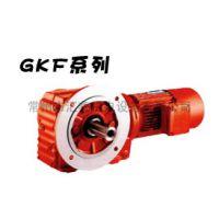 国茂牌GKF斜齿轮减速机