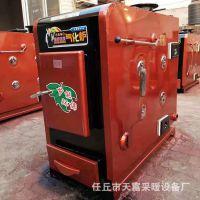 家用燃煤采暖气化炉 家用节能采暖炉燃煤 反烧气化无烟暖气炉冬季