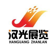 西安汉光影视文化传播有限公司