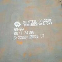 山东泰安耐磨板现货NM360 400 450 500 550莱钢武钢新钢