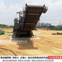 新转机!湖南邵阳建筑垃圾资源化循环利用年收入过亿