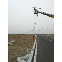 酒泉太阳能路灯招标新农村路灯改造一事一议项目专用锂电一体化LED照明