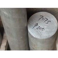 7075实心铝合金棒7075硬质铝圆棒