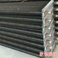 钢制翅片管散热器 民用散热器 厂家