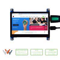 4.3寸HDMI800×480电容触摸屏 LCD显示屏 HDMI显示器 IPS屏
