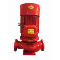 北京XBD消防水泵厂家【北京金成汇通机电设备有限公司】