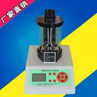 沥青软化点测定仪HR-2806E/F/G/H高精度温度传感器液晶显示质量保证石油沥青软化点的测定河北
