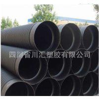 厂家直销HDPE双壁波纹管排水排污管PE管材管道高密度聚乙烯SN8