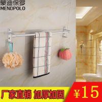 太空铝毛巾架卫生间浴巾架浴室单杆挂件卫浴五金毛巾杆