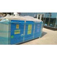 河南 UV光氧催化废气净化器