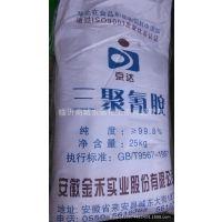 山东厂家直销优级三聚氰胺