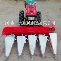 全自動小型農田大豆小麥割曬機 拖拉機牽引玉米秸稈割曬機割臺