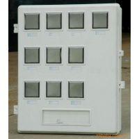 模压电电表箱、配电箱模具开发