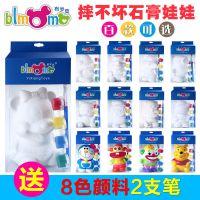 B区幼儿园DIY手工热销玩具批发涂色石膏娃娃白胚彩绘男女生礼物