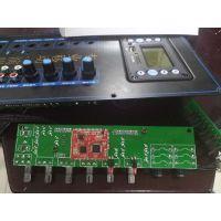 电瓶音箱DSP音效处理方案开发,无线U段K歌