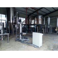 自动淀粉 纤维素 红球藻 海参 气流粉碎机生产商 选潍坊科磊机械