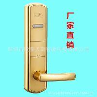 厂家批发酒店锁磁卡锁办公室刷卡锁