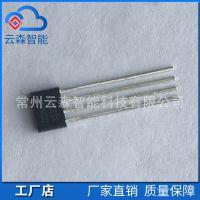 云森智能供应霍尔传感器CC6407单线圈直流无刷马达(风扇)驱动IC
