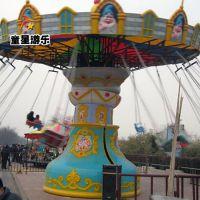 主题公园大型游乐设备豪华飞椅童星游乐厂家专业定制