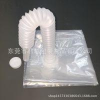 K 新型柴油机尿素包装袋/透明汽车尿素包装袋,汽车尿素袋9588