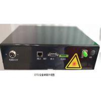 供应分布式光纤测温系统
