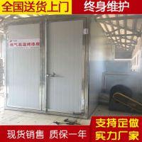 湖北京山烤漆房 鸿鑫牌烤漆房加环保设备专业设计厂家