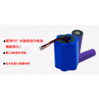 深圳 专业订制 18650 手拉式音箱 小音箱 锂电池组 大容量 待机48小时