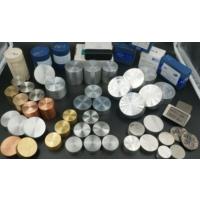 WG-62551 美国进口青石棉标准样品