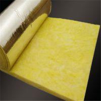 玻璃丝棉 玻璃棉卷毡单面贴铝箔保温棉30K50吸音现货销售