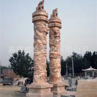 厂家供应石雕柱子 晚霞红双龙柱 广场景观文化石雕盘龙柱