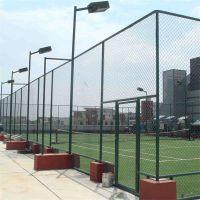 篮球场围网多少钱 铁丝勾花网 养殖用围栏网