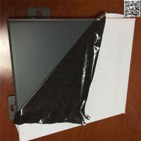 汽车店天花材料热销型欧百得品牌广汽本田4S店展厅吊顶金属铝单板