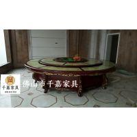 专业定制酒店电动餐桌、自动火锅桌、高档宴会餐桌、新中式家具、酒店定制家具