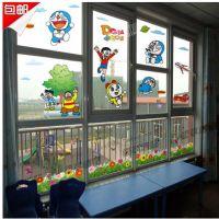幼儿园墙体卡通贴纸,玻璃卡通贴纸,透明玻璃贴纸