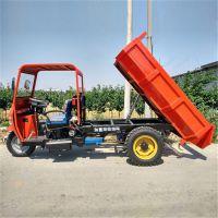 工程柴油三轮车厂家生产矿用自卸车 农用大载重拉货车