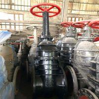 球墨铸铁明杆闸阀Z41T-10Q DN600楔式闸阀广泛适用于石油化工,火力发电厂等油品
