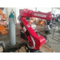 新松焊接机器人SR20A国产搬运码垛机械臂机械手
