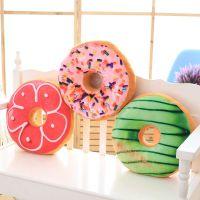 送女生儿童节生日礼物甜甜圈靠垫坐垫抱枕毛绒玩具礼品公司促销