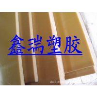 高温特种塑料PI板(聚酰亚胺板)//黑色PI板材//加玻纤PI板