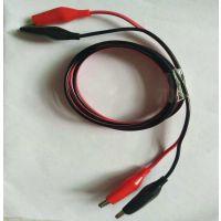 电源线测试夹 测试直流电源稳压pvc胶料外被0.5米