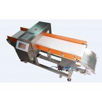 厂家直销食品金属检测机 水产干货 月饼茶叶金属检测仪-剔除款