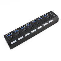 初忆分线器 7口开关 USB多功能3.0分线器 HUB多接口集线器扩展