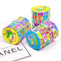 圆柱形塑料魔方儿童数字魔方益智玩具圆柱魔方 地摊货源批发