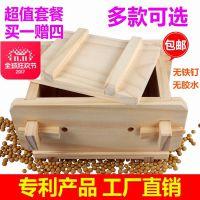 梧桐木制压豆腐模具厨房豆腐盒子家庭自制做豆腐框家用豆腐架