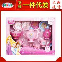 杰克仕公主娃娃女孩玩具茶具套装仿真茶壶杯子餐具礼盒