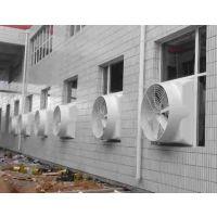 温州节能环保1.1kw工业冷风机规格型号厂家价格