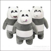 咱们裸熊we bare bears小熊毛绒公仔宅男熊猫可爱睡觉抱枕玩具