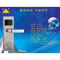 宾馆门锁 刷卡 感应锁 智能门锁 酒店锁 电子锁 RF1001